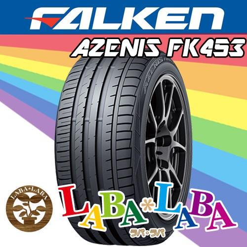 ★255/35R19 96Y XL ファルケン FK453 AZENIS 4本...