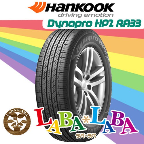 ★225/65R17 102H ハンコック RA33 Dynapro HP2 S...