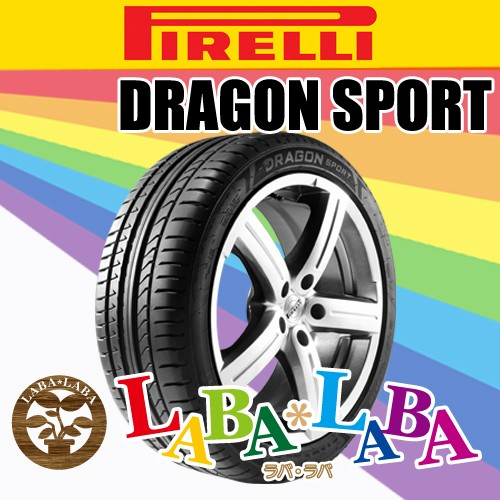 PIRELLI 225/45R18 95W XL DRAGON SPORT ピレリ ...
