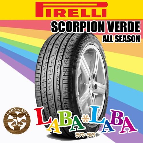 ||4本セット|| PIRELLI 225/65R17 102H Scorpion...