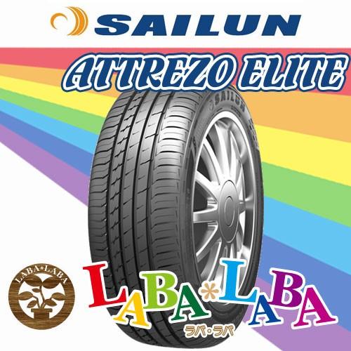 ★195/50R15 82V 新品タイヤ サイレン ELITE ATRE...