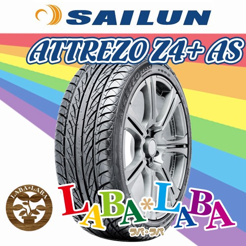 SAILUN 245/45R19 98W ATREZZO Z4+ AS サイレン ...