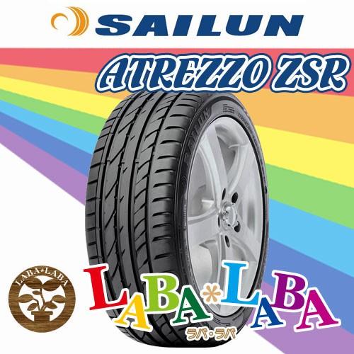 ★235/40R18 95W XL 新品タイヤ サイレン ZSR ATR...