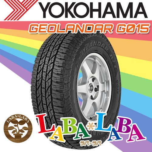165/60R15 77H ヨコハマ G015 GEOLANDAR SUV