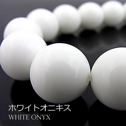 1連販売 ホワイトオニキス[人工石] 丸玉 14mm ...