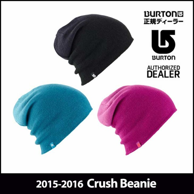 256dd6d0340 15-16 BURTON バートン WOMENS レディース  Crush Beanie   ス ノーボード ビーニー 帽子 日本