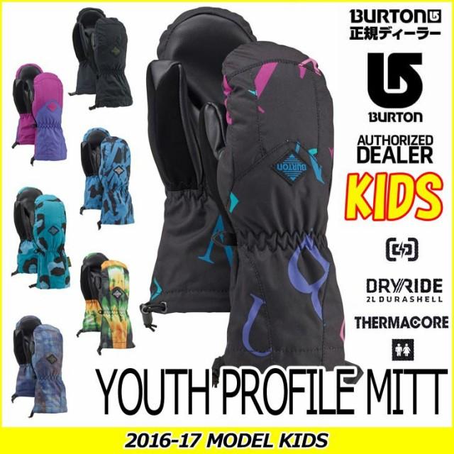 16-17 BURTON バートン KIDS snow ミトン 【 YOUT...