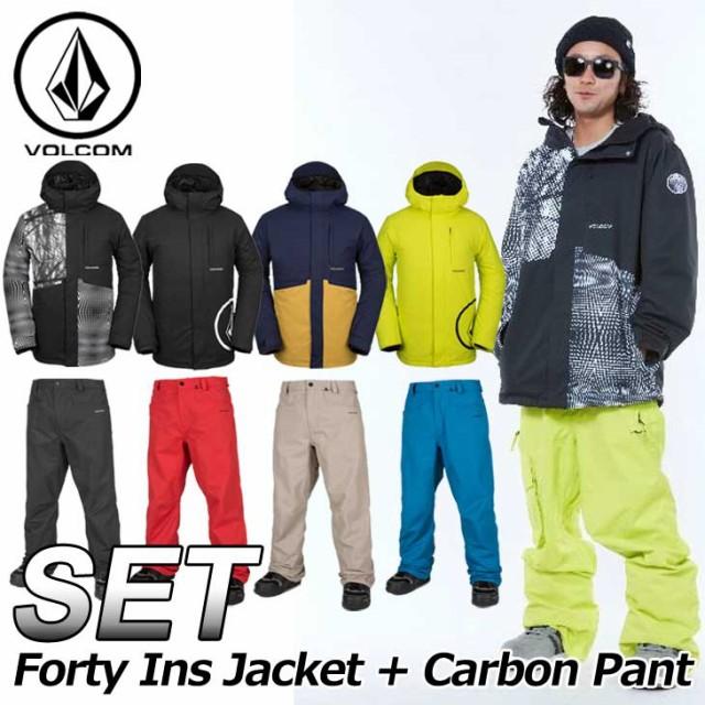 18-19 VOLCOM ボルコム メンズ ウェア 上下セット スノー ボード パンツ 17 Forty Ins Jacket+Carbon Pant G0451908 G1351915