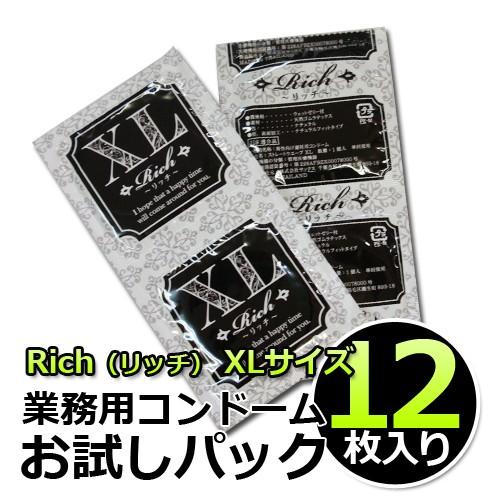 業務用コンドームお試しパック【12個入り】Rich ...