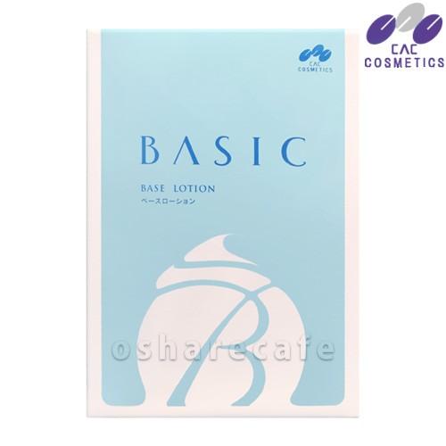 CAC化粧品 ベーシック ベースローション 1.2ml x ...