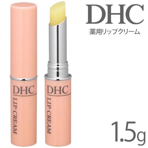 【メール便発送OK】 DHC 薬用リップクリーム 1.5g...