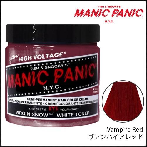 マニックパニック MC11032 Vampire Red ヴァンパ...