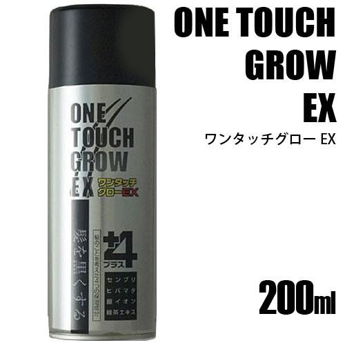 シャロン ワンタッチグローEX 200g【瞬間増毛スプ...