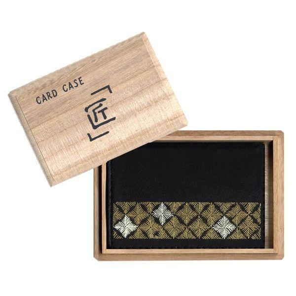蒔絵カードケース(名刺入れ) オムレット型 桐...