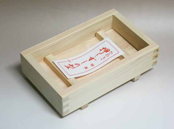 木製 桧(ひのき) 押し寿司箱 小 001-1548[f...