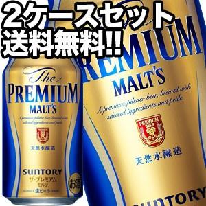 【送料無料】サントリービール ザ・プレミアムモルツ 350ml缶×48本[24本×2箱]【4〜5営業日以内に出荷】
