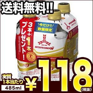 【3〜4営業日以内に出荷】 在庫処分 特定保健用食...