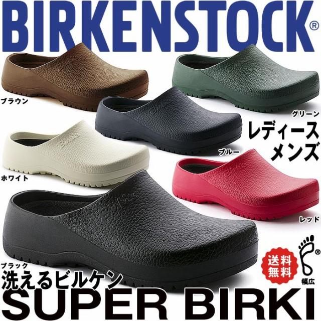 ビルケンシュトック BIRKENSTOCK スーパービルキ...