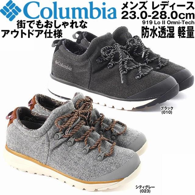 コロンビア 靴 メンズ レディース オムニテック スリッポン 防水 透湿 軽量 Columbia YU3981 919 Lo II Omni-Tech