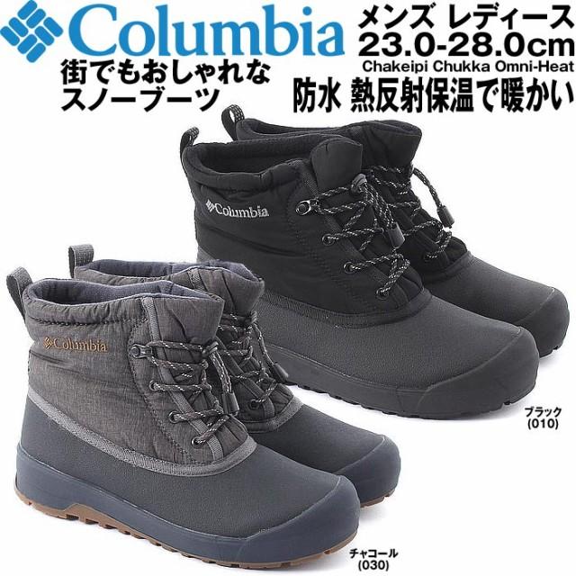 コロンビア スノーブーツ 靴 メンズ レディース ...