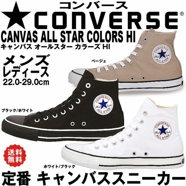 コンバース キャンバス オールスター カラーズ HI スニーカー メンズ レディース 定番 ハイカット CANVAS ALL STAR COLORS HI