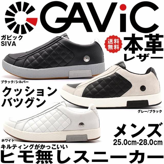 ガビック シューズ シバ シヴァ ローカット 紐無しスニーカー メンズ 黒 白 グレー GAVIC SIVA