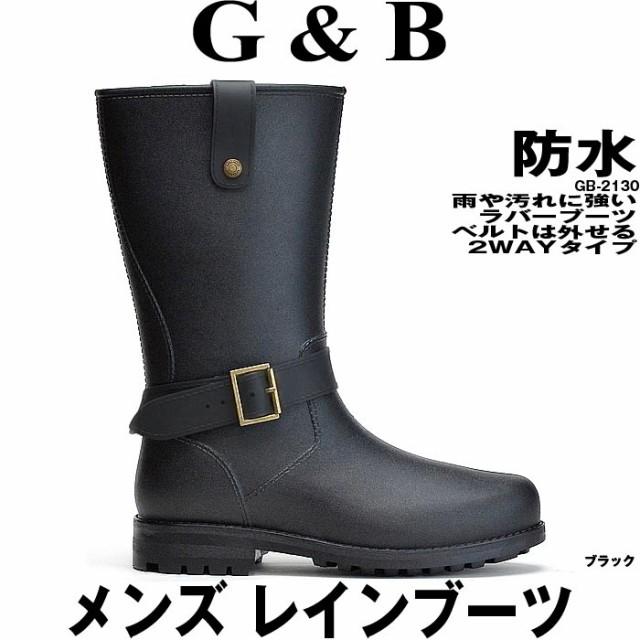 レインブーツ メンズ エンジニア 防水 雨靴 長靴 ...