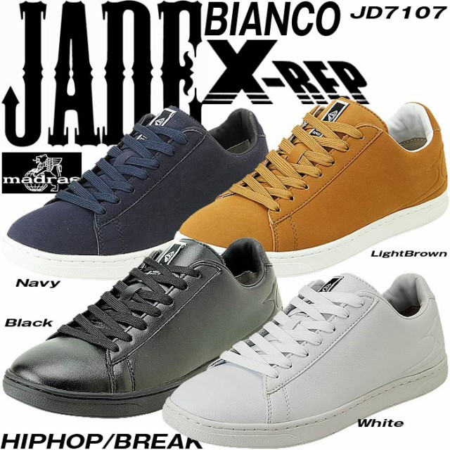 ダンススニーカー ダンスシューズ JADE ジェイド BIANCO JD7107 JDS7107 ローカット ヒップホップ