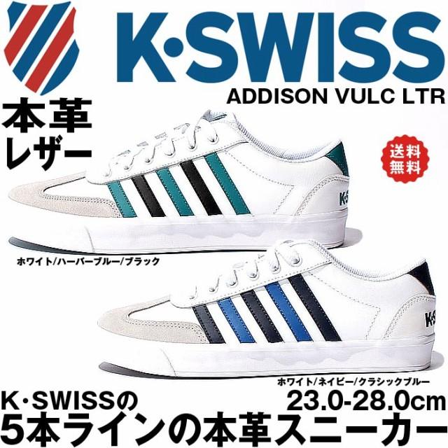 ケースイス スニーカー メンズ レディース シューズ ローカット 本革 レザー KSWISS ADDISON VULC LTR 白 ホワイト ケイスイス 送料無料