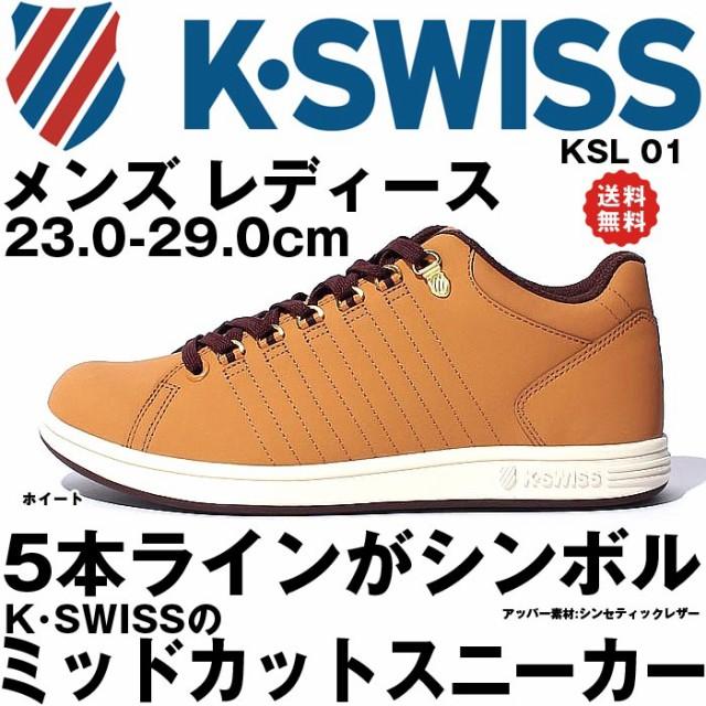 ケースイス スニーカー メンズ レディース シューズ ミッドカット KSWISS KSL 01 ホイート 茶 ケイスイス 送料無料