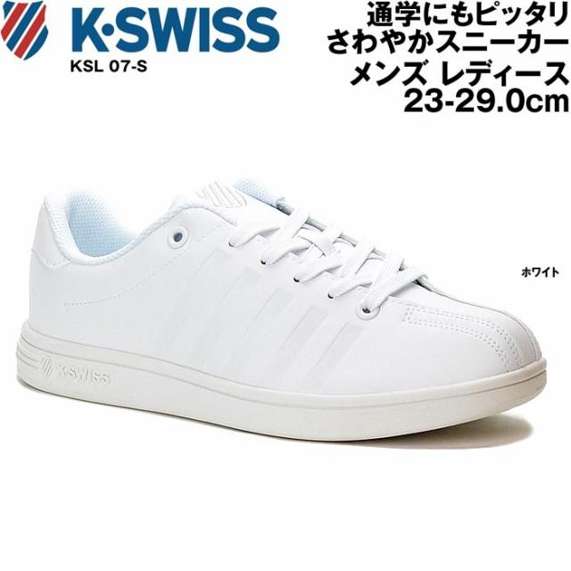 ケースイス スニーカー メンズ レディース シューズ ローカット KSWISS KSL 07-S 白 ホワイト ケイスイス