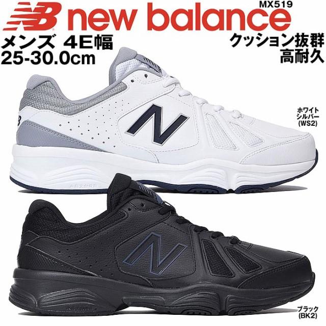 ニューバランス スニーカー メンズ トレーニング ローカット new balance MX519