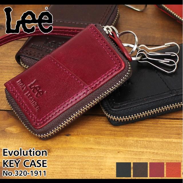 Lee(リー) Evolution(エヴォリューション) キーケ...