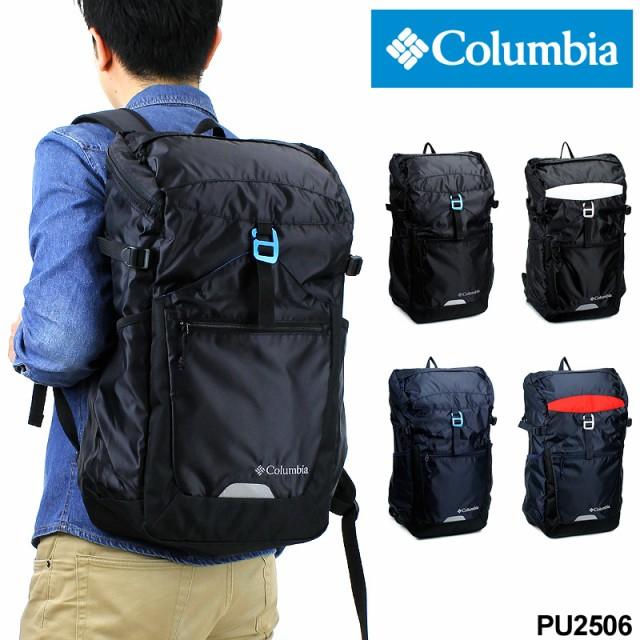 Columbia(コロンビア) リュック リュックサック ...