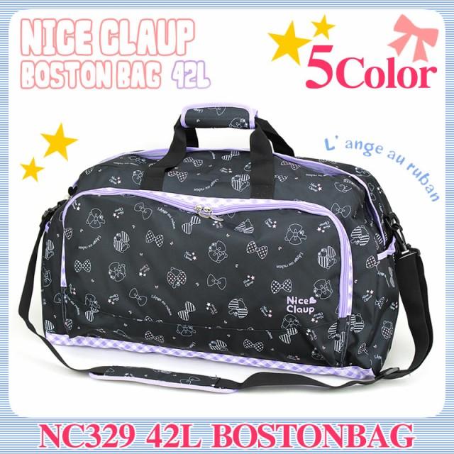 NICE CLAUP(ナイスクラップ) ボストンバッグ 42L ...