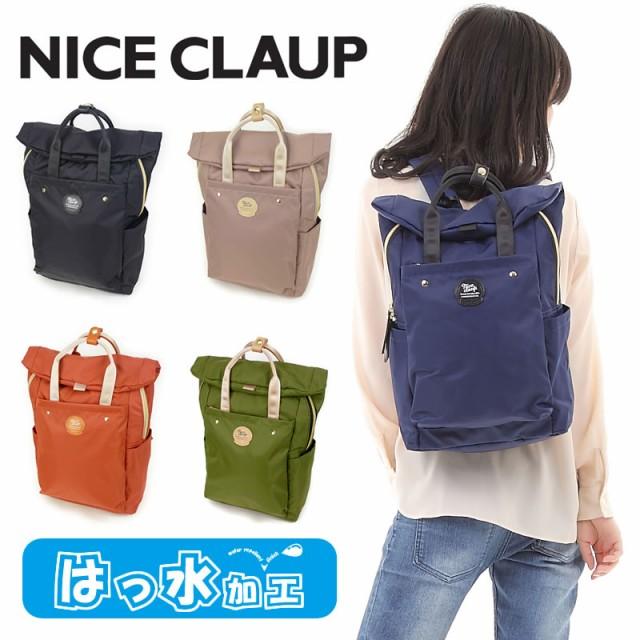 NICE CLAUP(ナイスクラップ) ブランシュシリーズ...