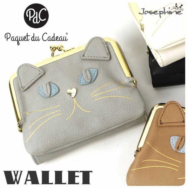 【財布】Paquet du Cadeau ジョセフィーヌ ラウン...