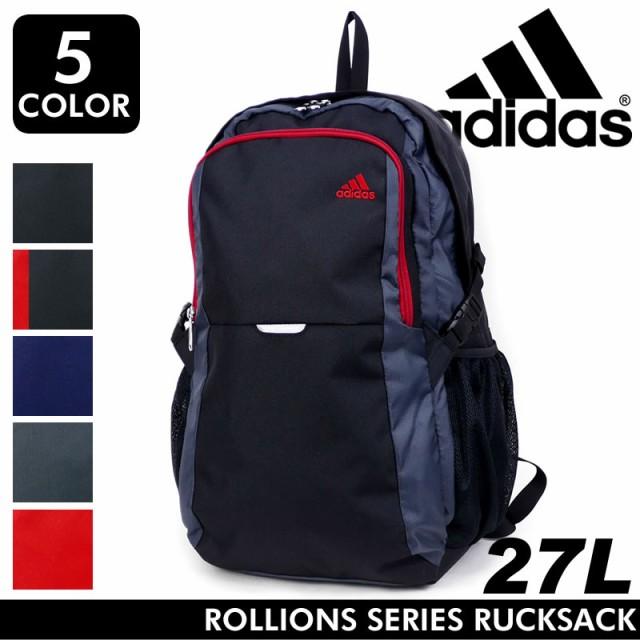 adidas(アディダス) ロリンズ リュック デイパッ...
