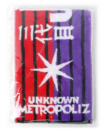 三代目J Soul Brothers/UNKNOWN METROPOLIZ マフ...