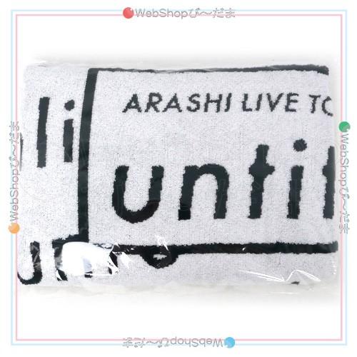 嵐 ARASHI LIVE TOUR 2017-2018 untitled/バスタ...