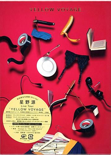 """星野源 Live Tour """"YELLOW VOYAGE""""(初回限定盤)..."""