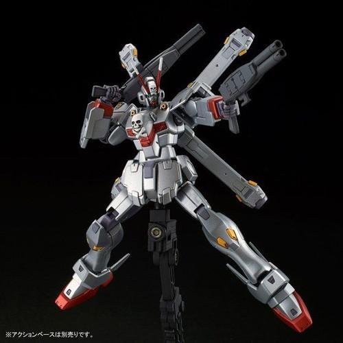 HGUC 1/144 クロスボーン・ガンダムX-0◆新品Ss【...