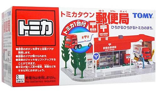 タカラトミー トミカタウン 郵便局 トミカ1台(高...
