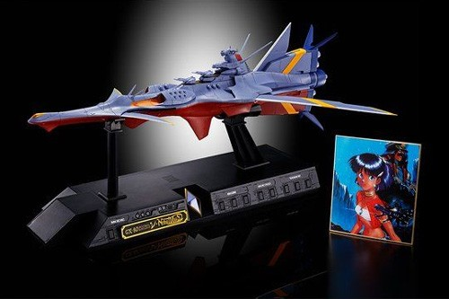 超合金魂 GX-80 万能戦艦 Ν-ノーチラス号(早期予...