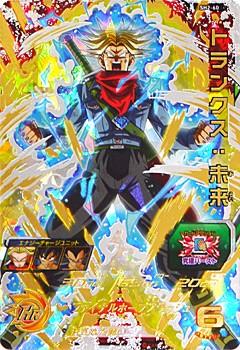 【中古】スーパードラゴンボールヒーローズ SH2-6...