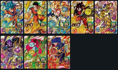 【中古】スーパードラゴンボールヒーローズ 6弾 C...