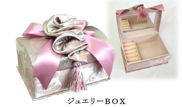 【アクアフラワー ピンク】ジュエリーボックス 1...