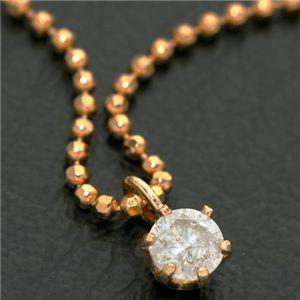 K18/PG 0.1ct 1粒ダイヤモンドペンダント/ネック...