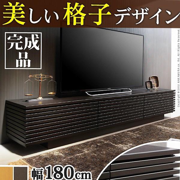 美しい テレビ・AVボード サイドボード 180 Vボ...
