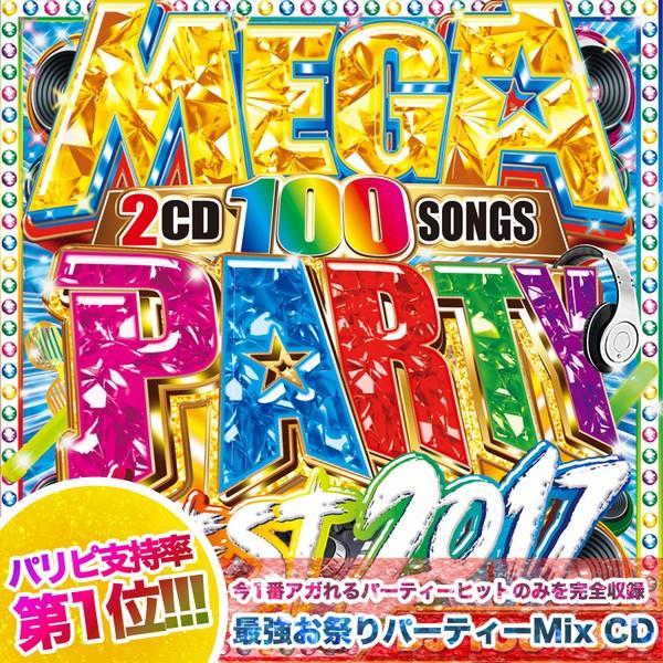 【洋楽CD】 DJ You★330 / Mega Party Beat 2017 ...